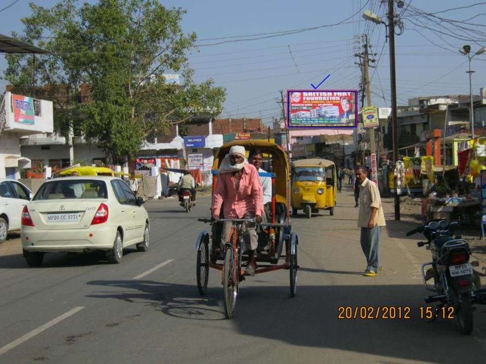 Sanjeevni Nagar, Jabalpur