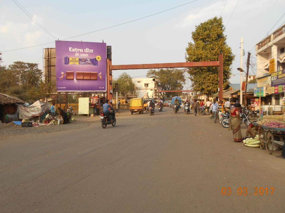 Garha Railway Crossing, Jabalpur