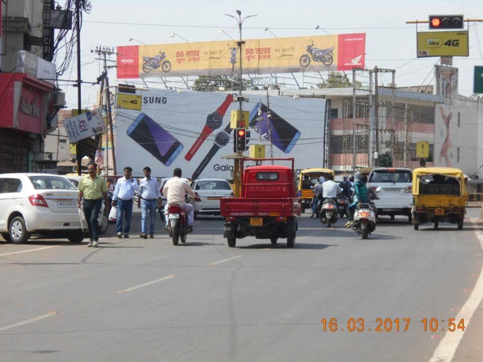 Naudra Bridge, Jabalpur