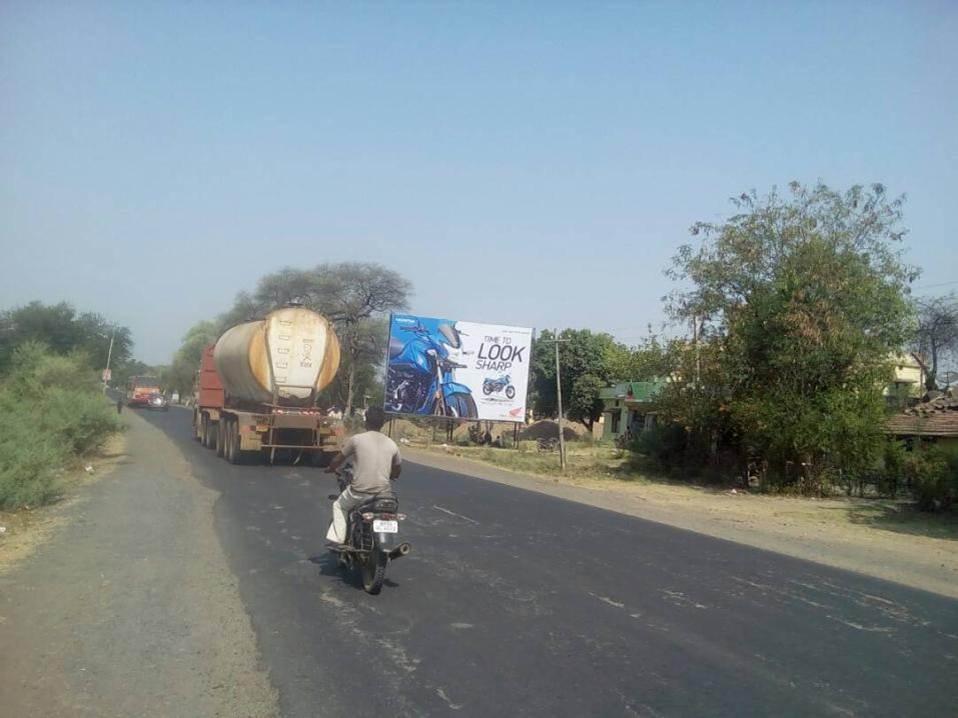 Bhedaghat Road, Jabalpur