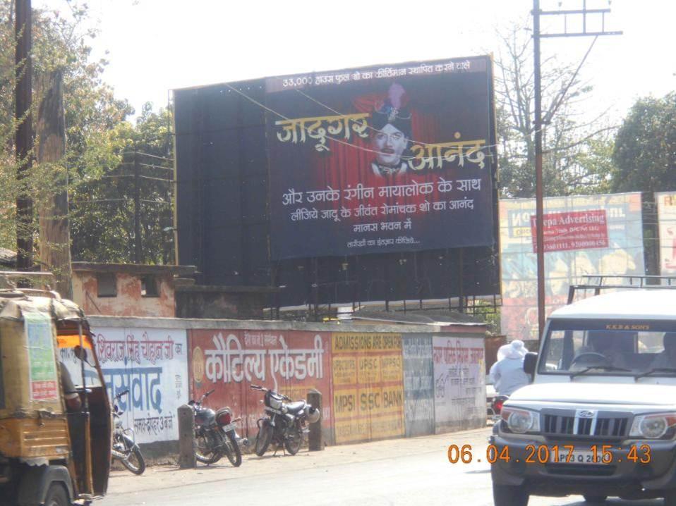 Malgodam Chowk, Jabalpur