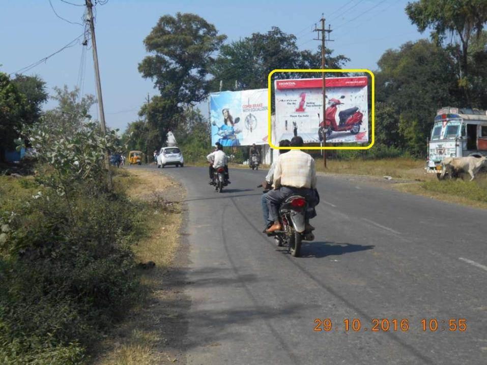 NH-12A Mandla Road Saliwada, Jabalpur