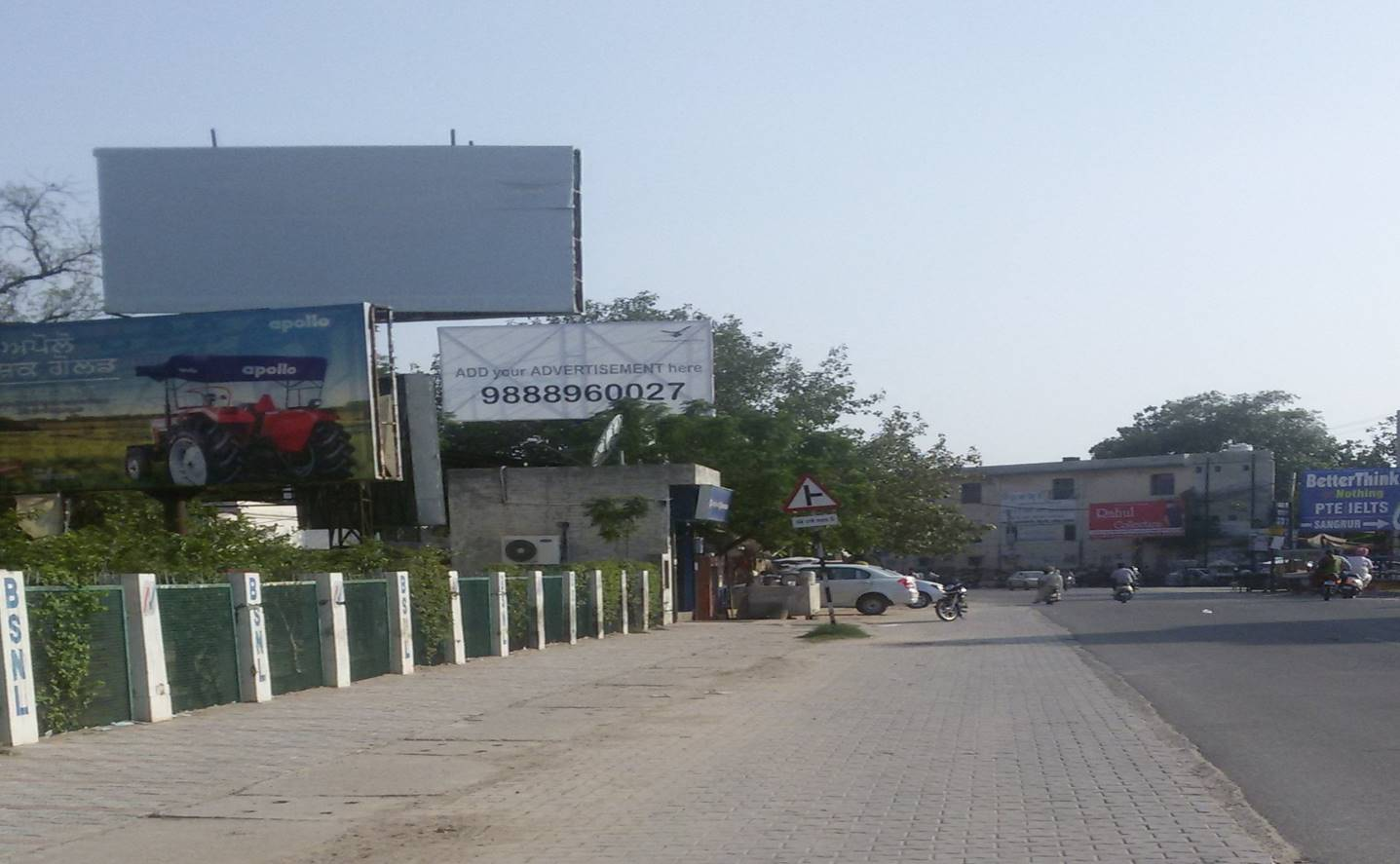 T-Point, Nabha Gate, Sangrur