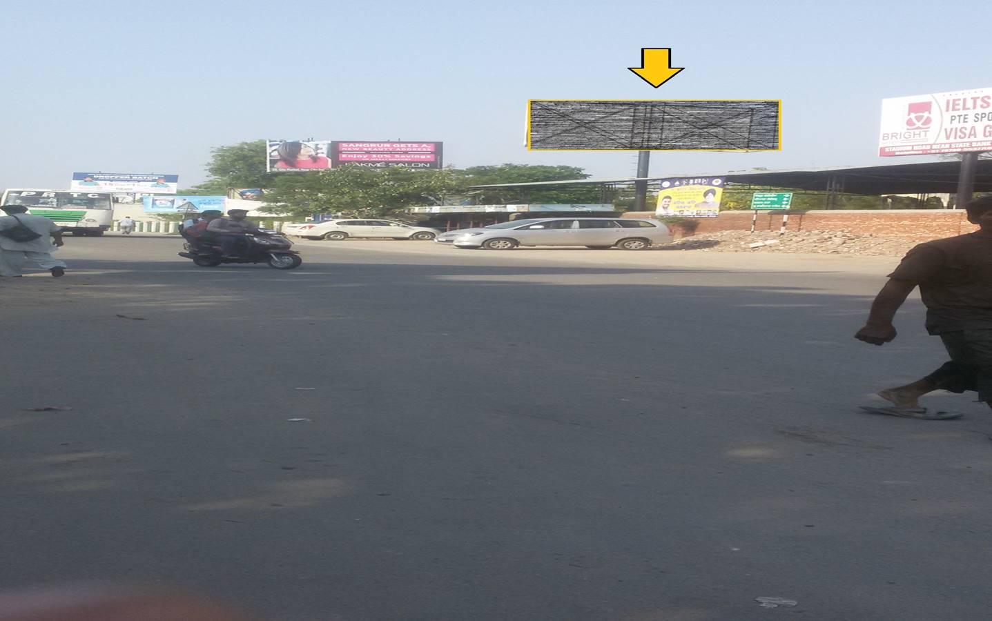 T-Point, Nabha Gate, Sangrur