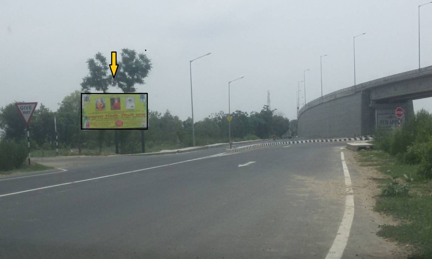 New Bathinda Bypass , Sangrur