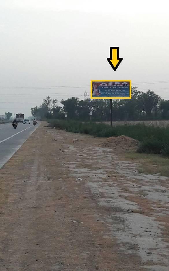 Near Bhai Gurdas College, Patiala Road, Sangrur