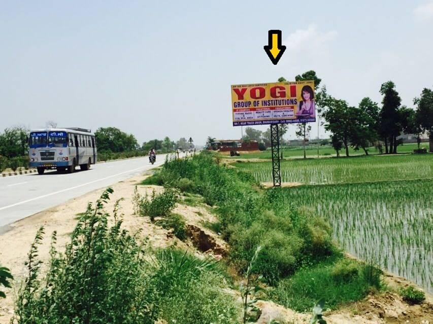 Balad Kanchian Over Bridge, Bhawanigarh, Sangrur