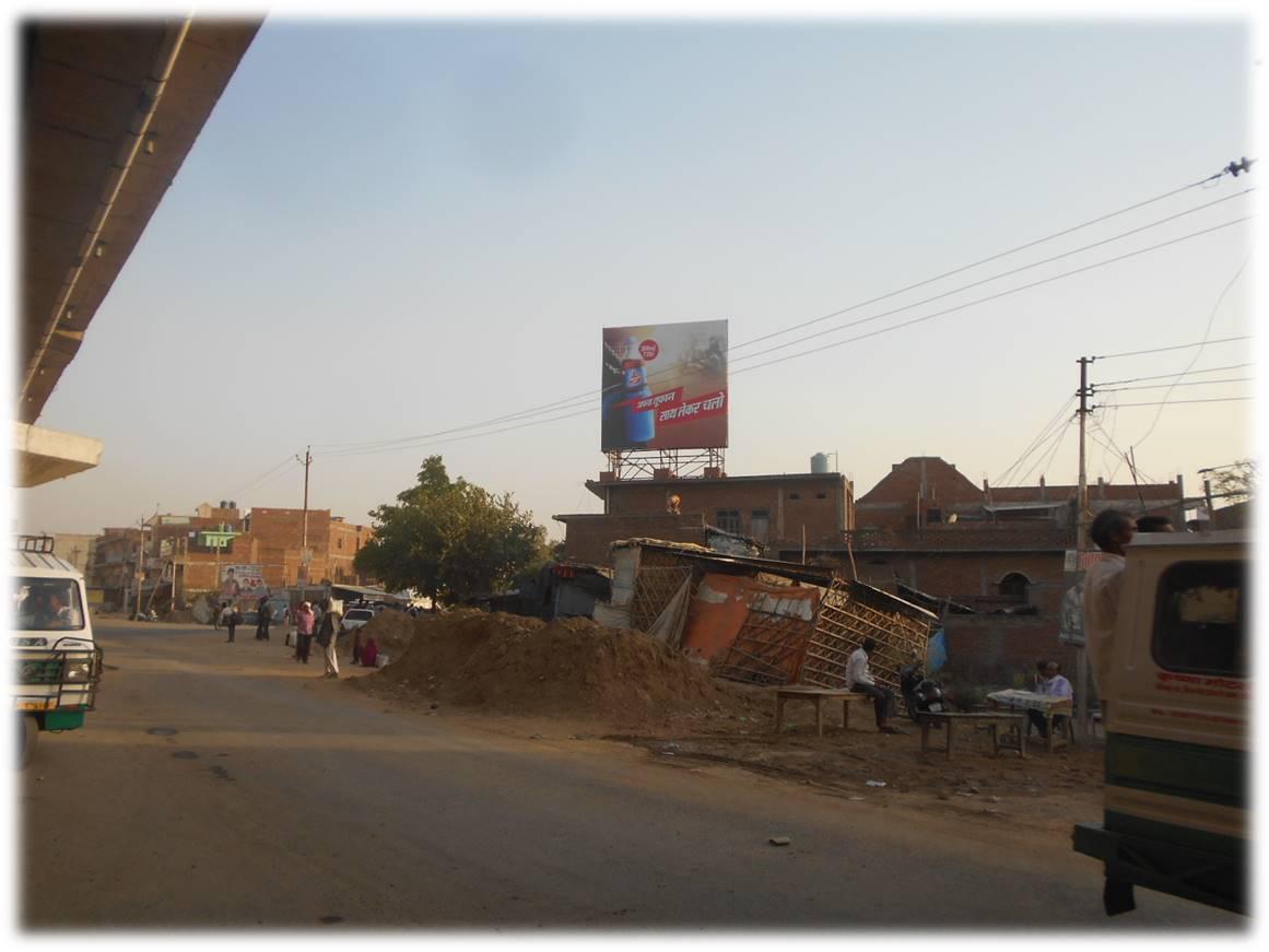 Jalaun Chauraha Kanpur Road, Auraiya
