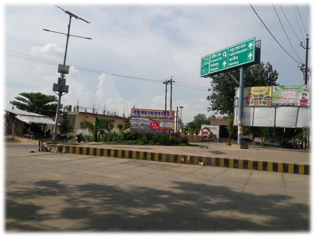 Dibiyapur Byepass, Auraiya