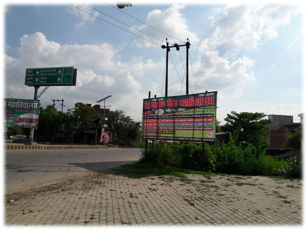 Phafund Chauraha, Auraiya