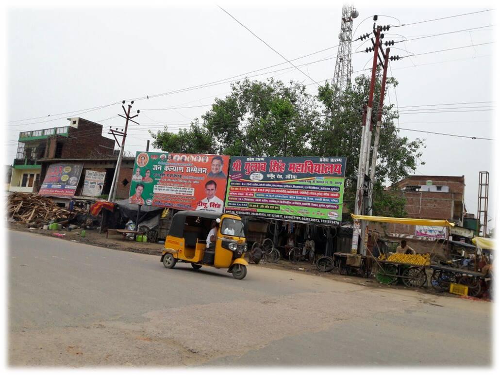Gol Chauraha, Auraiya