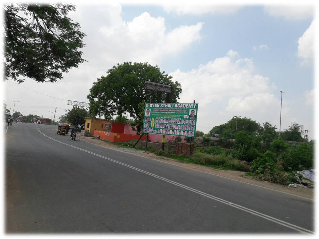 Indian Oil Kanpur Road, Auraiya