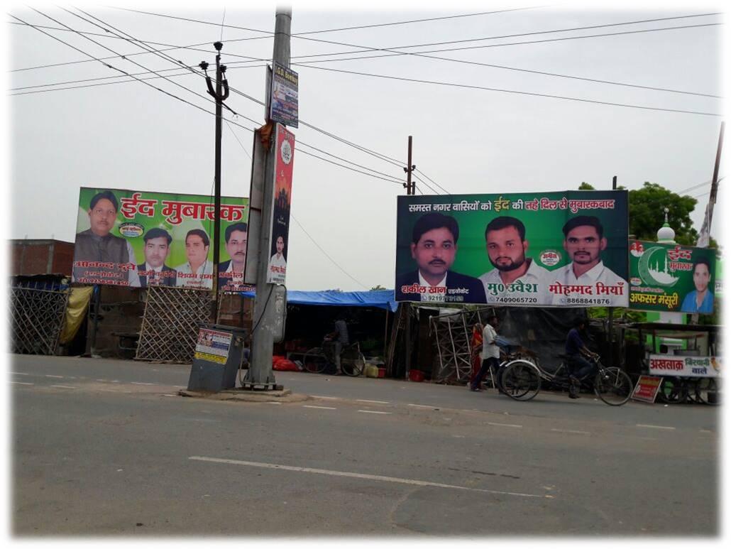 Near Khanpur Chauraha, Auraiya