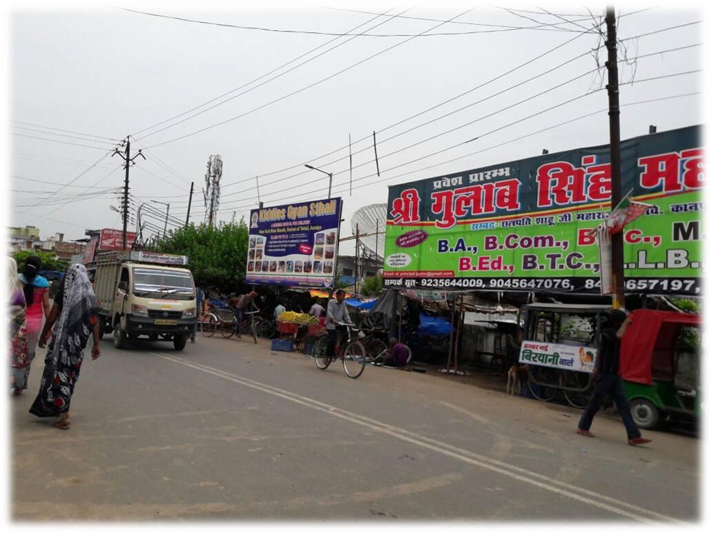 T V Tower Near Bus Stand, Auraiya