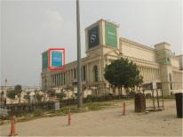 Mall Main Entrance Facing