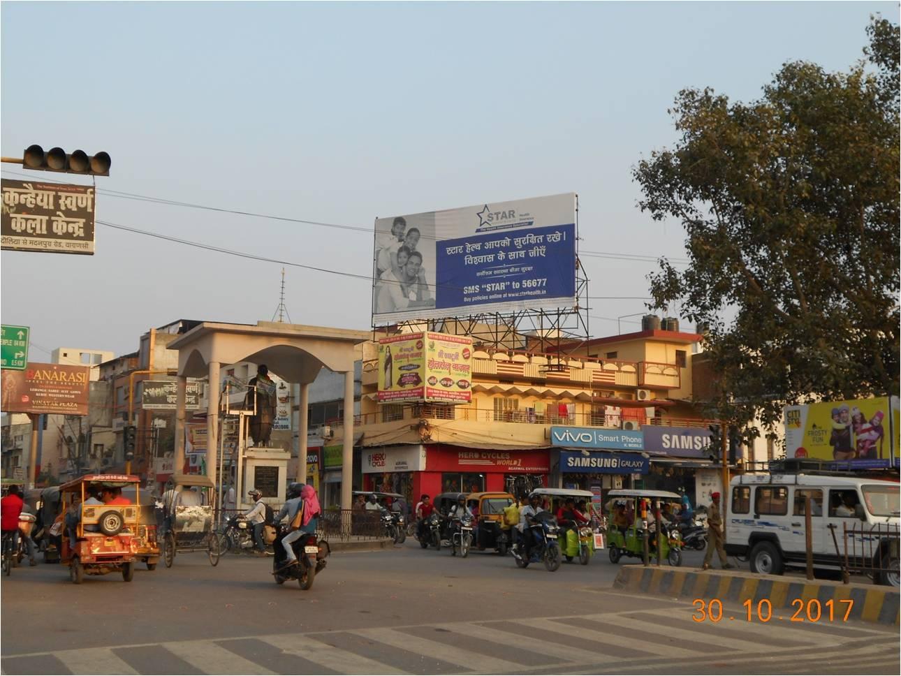 Shivpur,Fcg,Airport