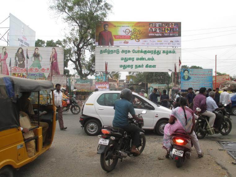 Periyar bus stand, Madurai