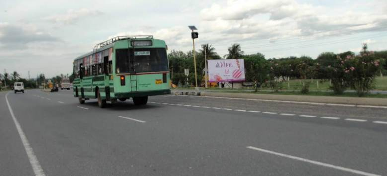MAR Engg College Toll Plaza Rd, Trichy