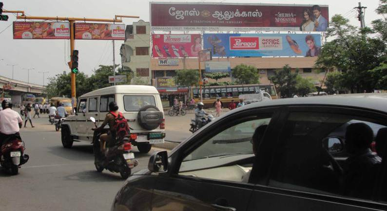 New OVERBRIDGE Signal, Trichy