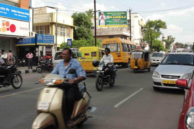 Thillainagar Main Road, Trichy