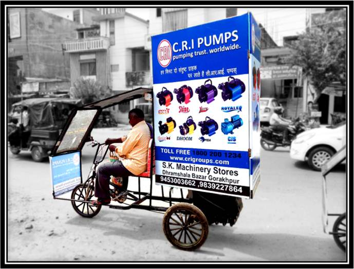 Advertise on 3D Rickshaw, Gorakhpur