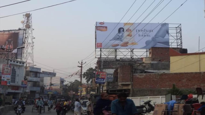 Town Hall District Hospital, Medicen Market, Gorakhpur