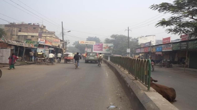 Bajaj Park, Gorakhpur