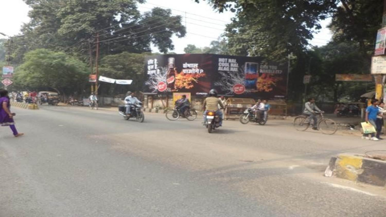 Infront of City mall, Gorakhpur