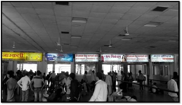 Advertise on Ticket Inquiry Hall, Gorakhpur