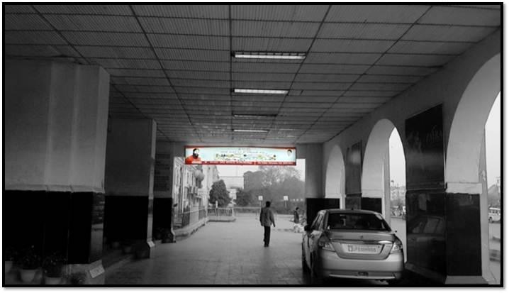 Advertise on Sign Board at VIP Entrance Gate, Gorakhpur