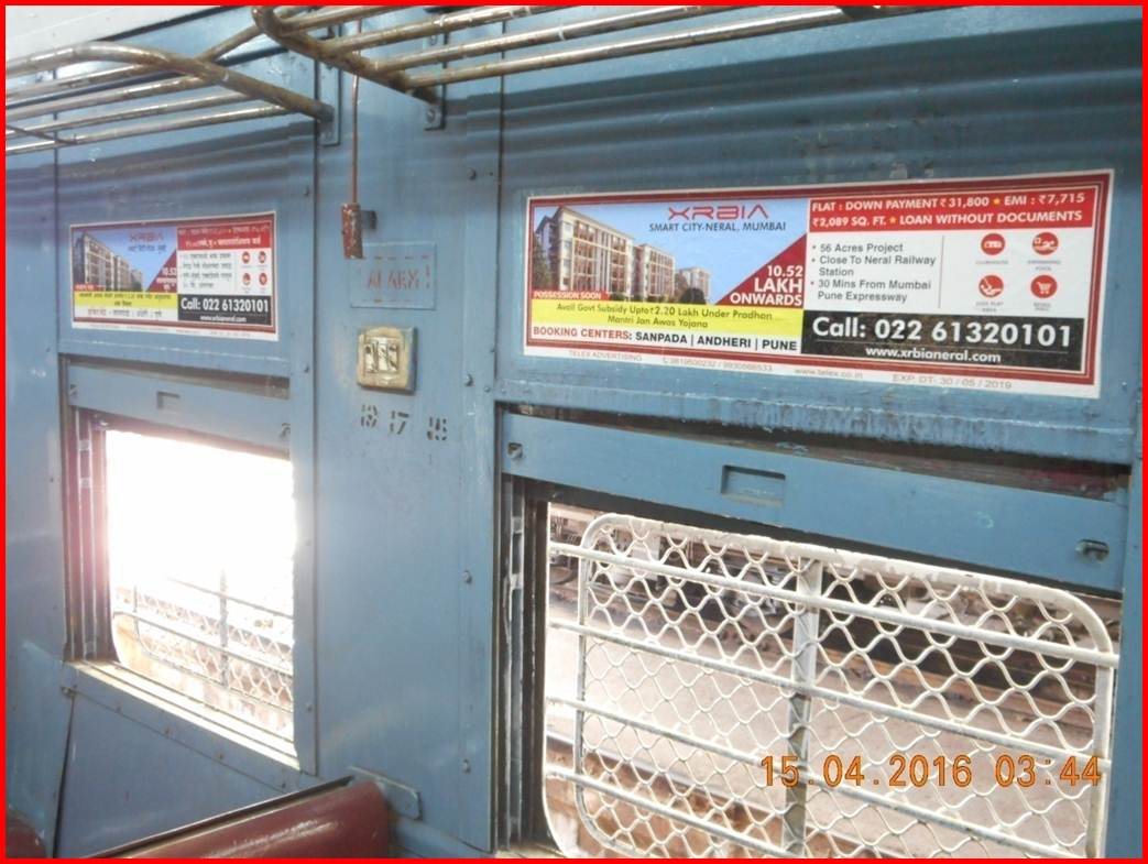 Siemens Train Vinyl Wrapping of 12 coach for Star Refined Oil, Mumbai