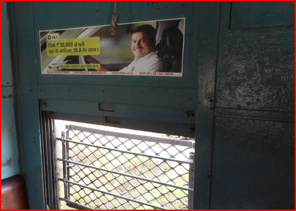 Siemens Train Vinyl Wrapping of 12 coach for Hdfc Bank, Mumbai