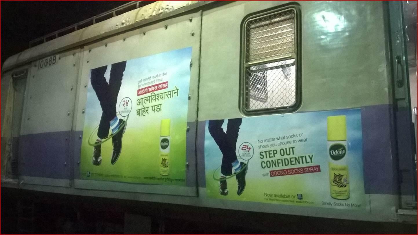 Siemens Train Vinyl Wrapping of 12 coach for Odono, Mumbai