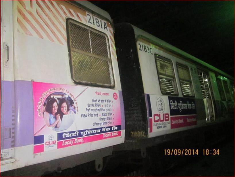 Siemens Train Vinyl Wrapping of 12 coach for City Union Bank, Mumbai