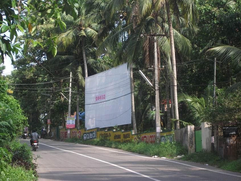 Near chempazhanthy SN collage, Trivandrum