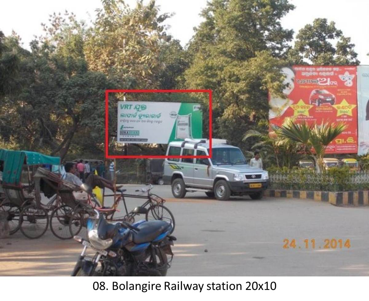 Railway station,District,Bolangire,Odisha