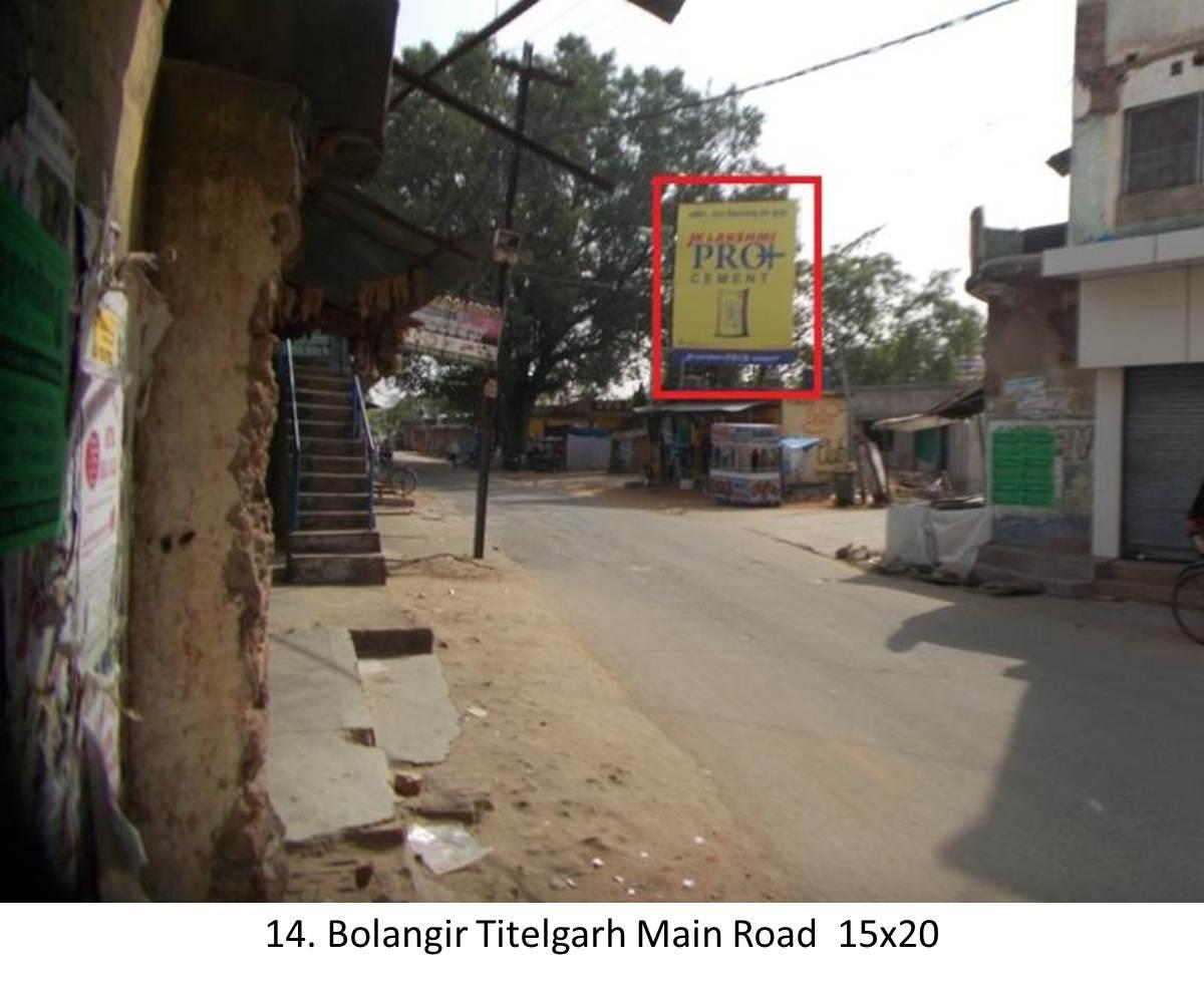 Railway Station District Balasore,Odisha