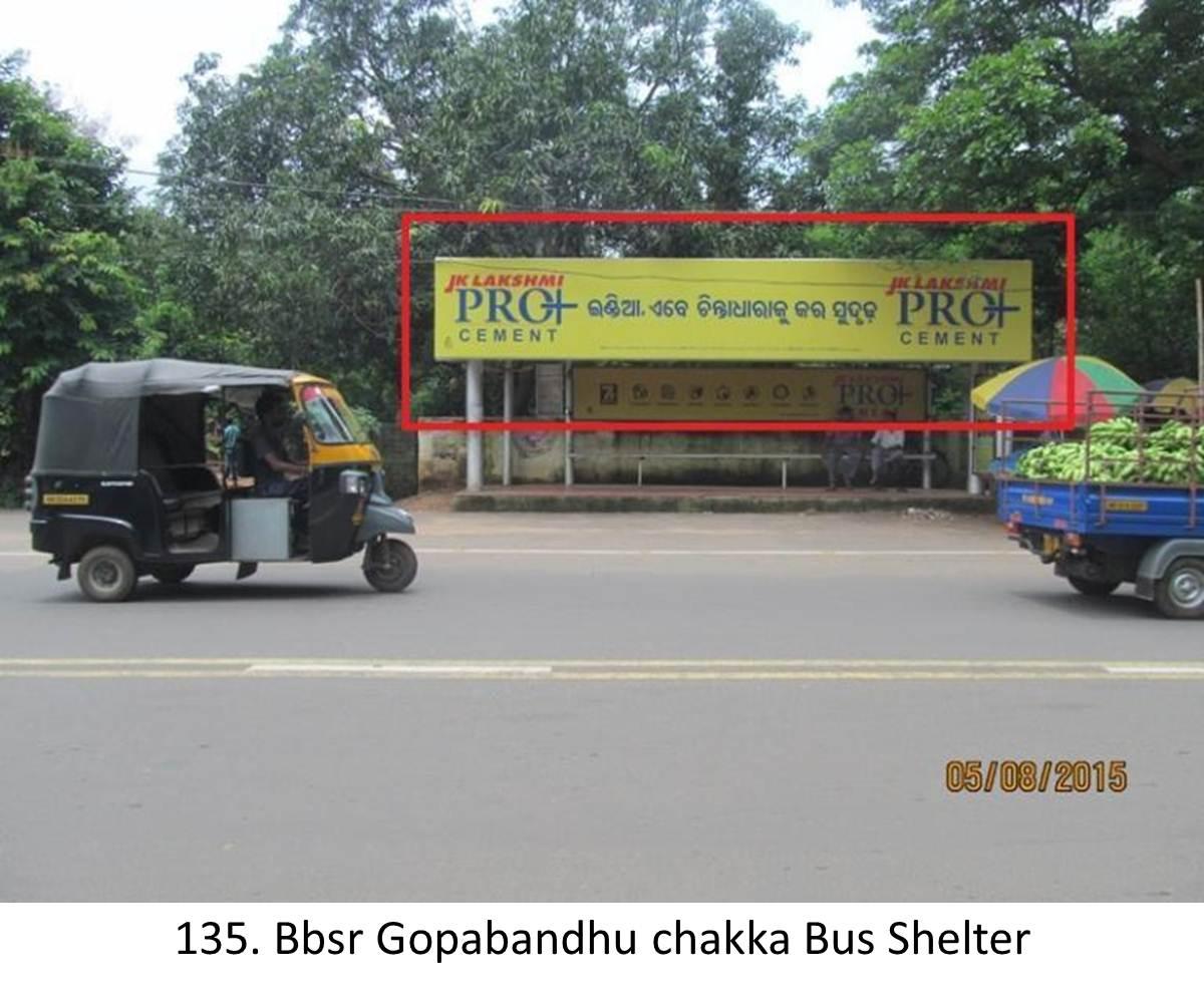 CRP Sqr,Bhubaneswar,Odisha