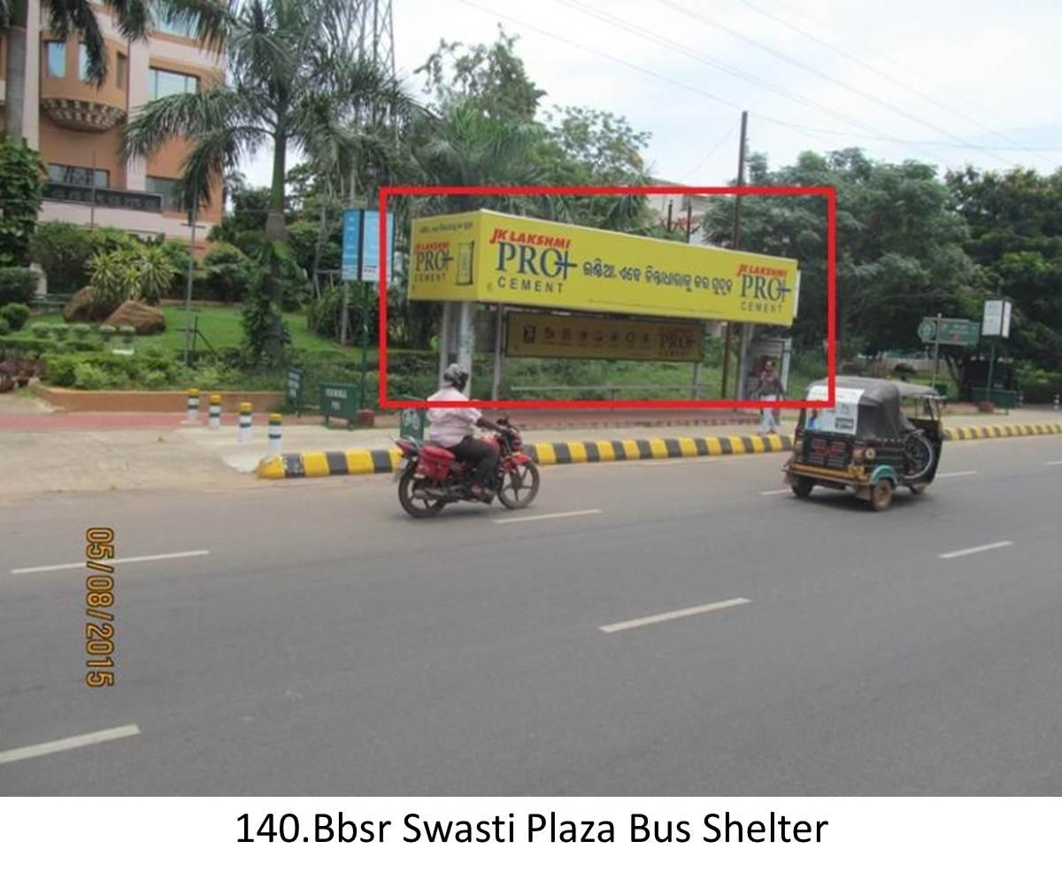Cipet,Bhubaneswar,Odisha