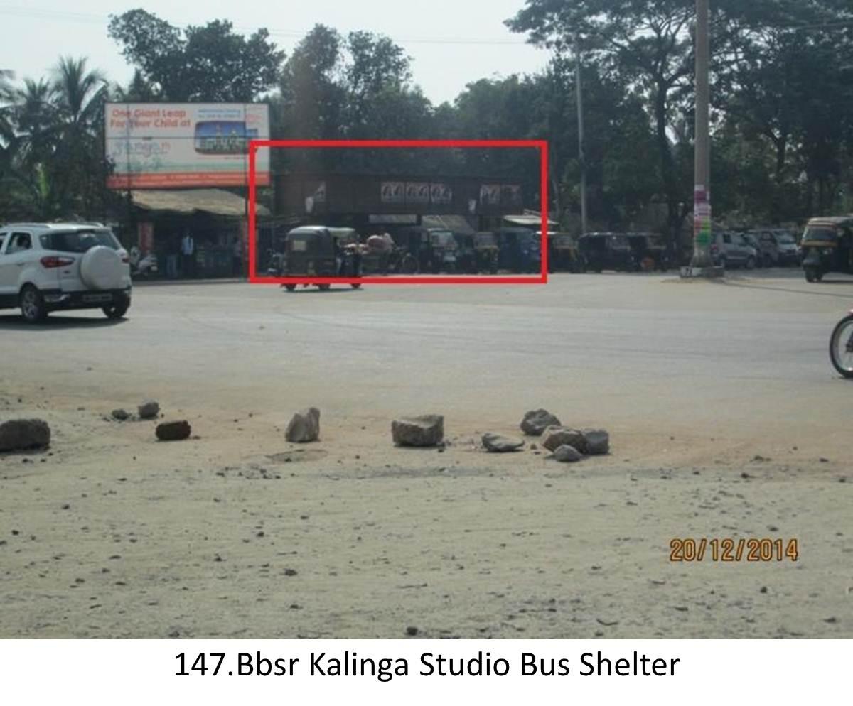 The World mall,Bhubaneswar,Odisha