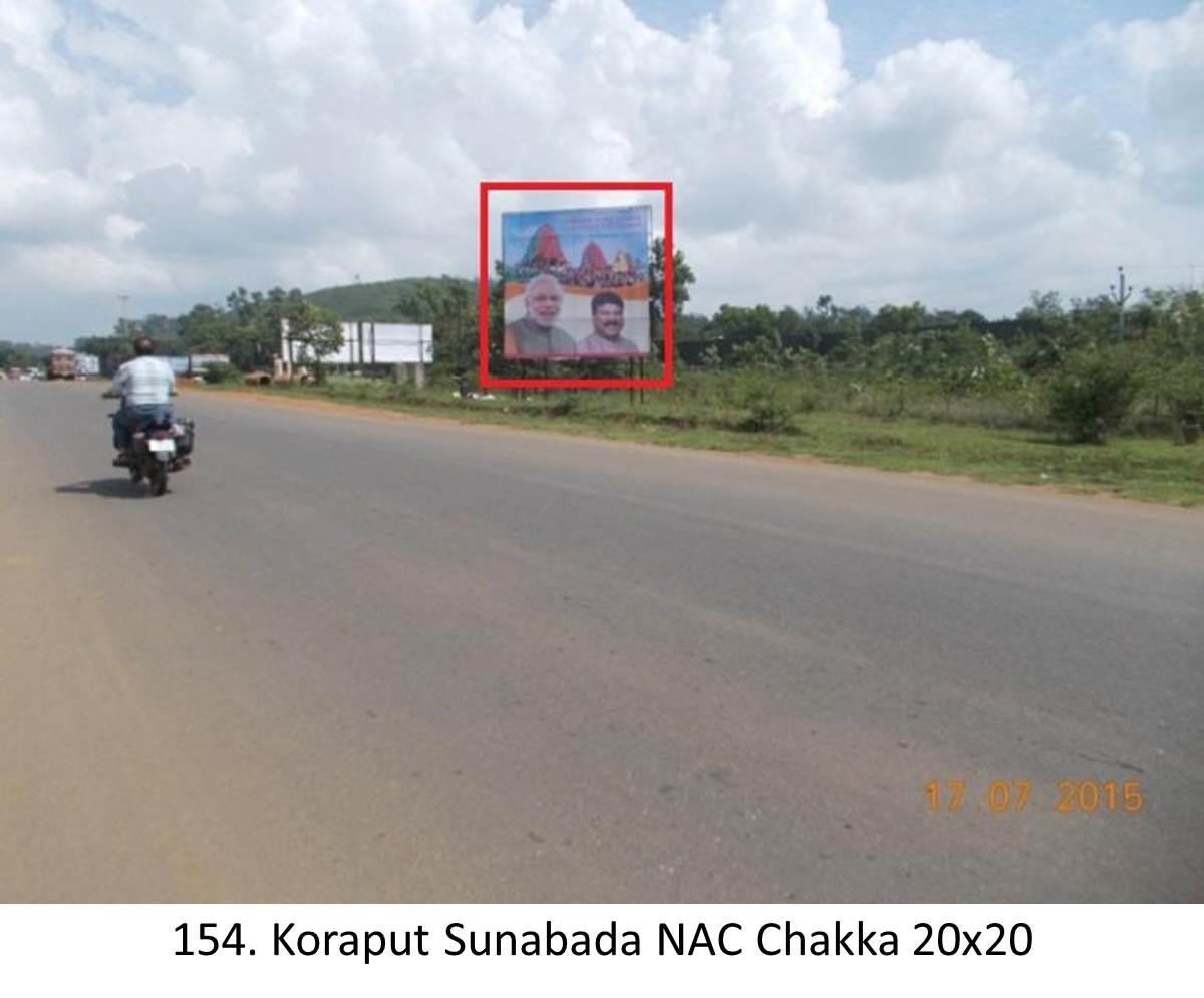 Baripada Murgabadi Gole District Baripada,Odisha