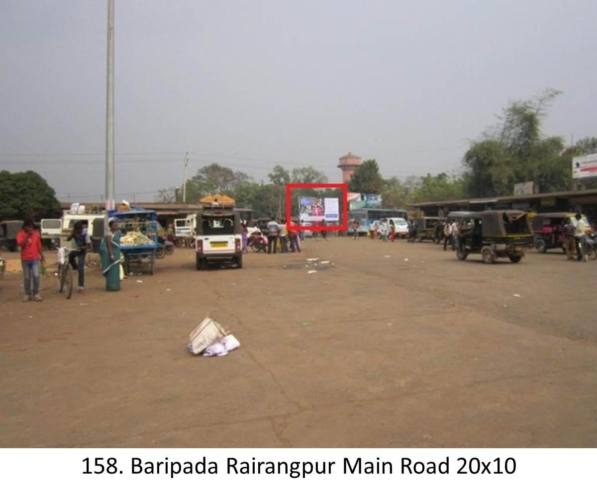 Nuapada Main road,Odisha