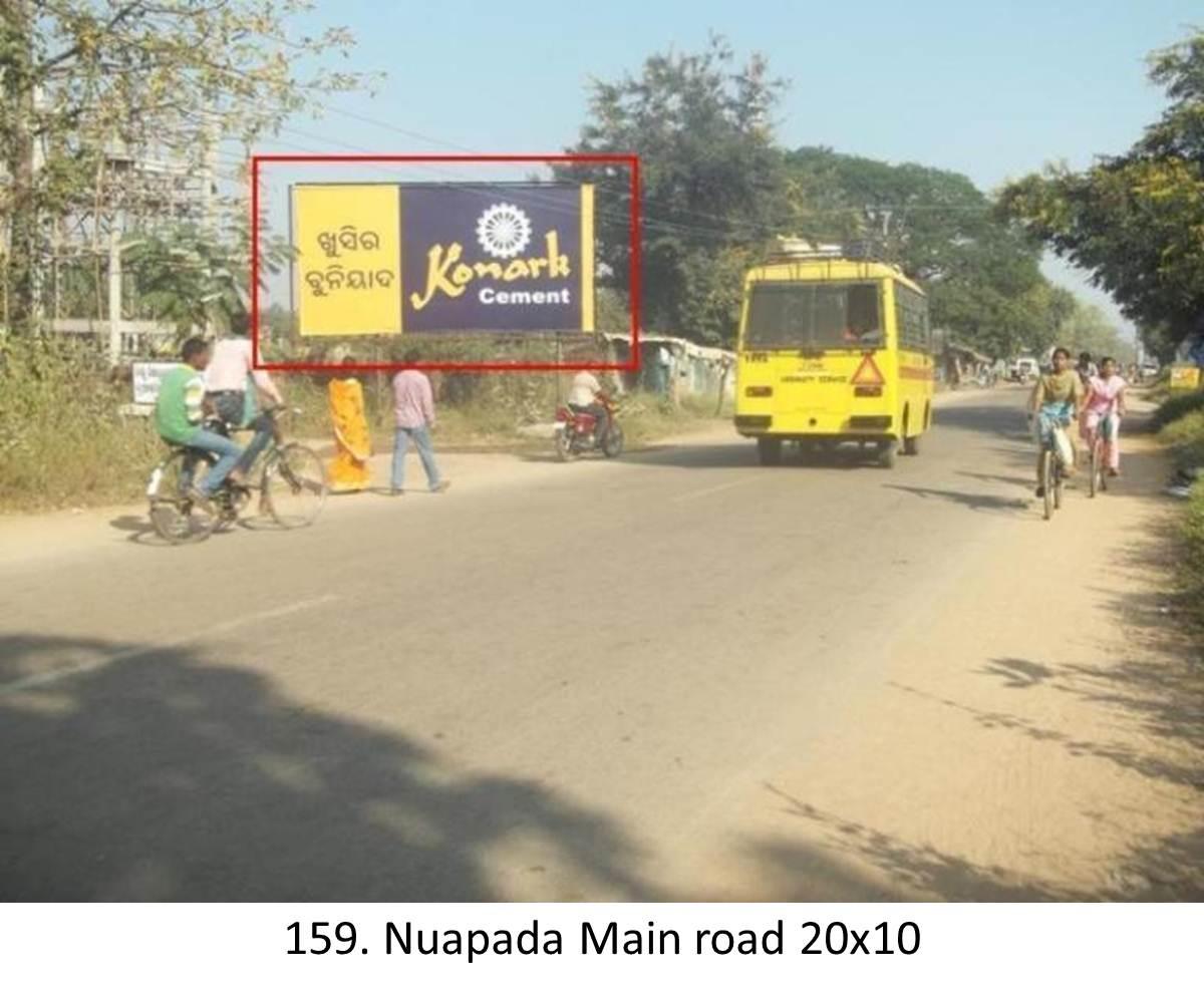 Nabrangpur Main road,Odisha