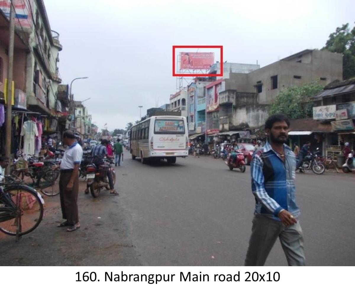 Nawarangpur Umarkote Main road,Odisha