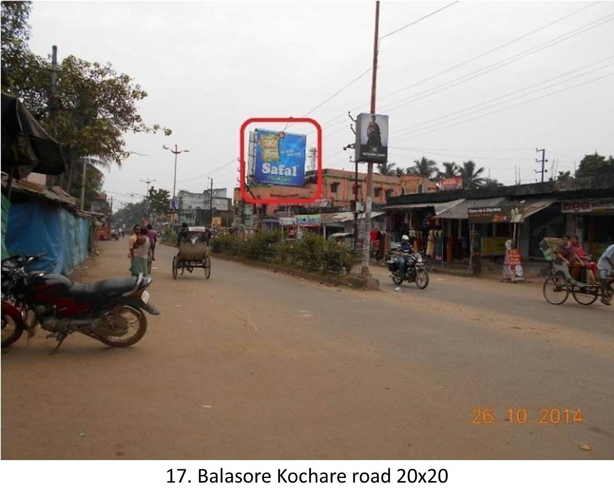 Balasore ITI, District Balasore,Odisha