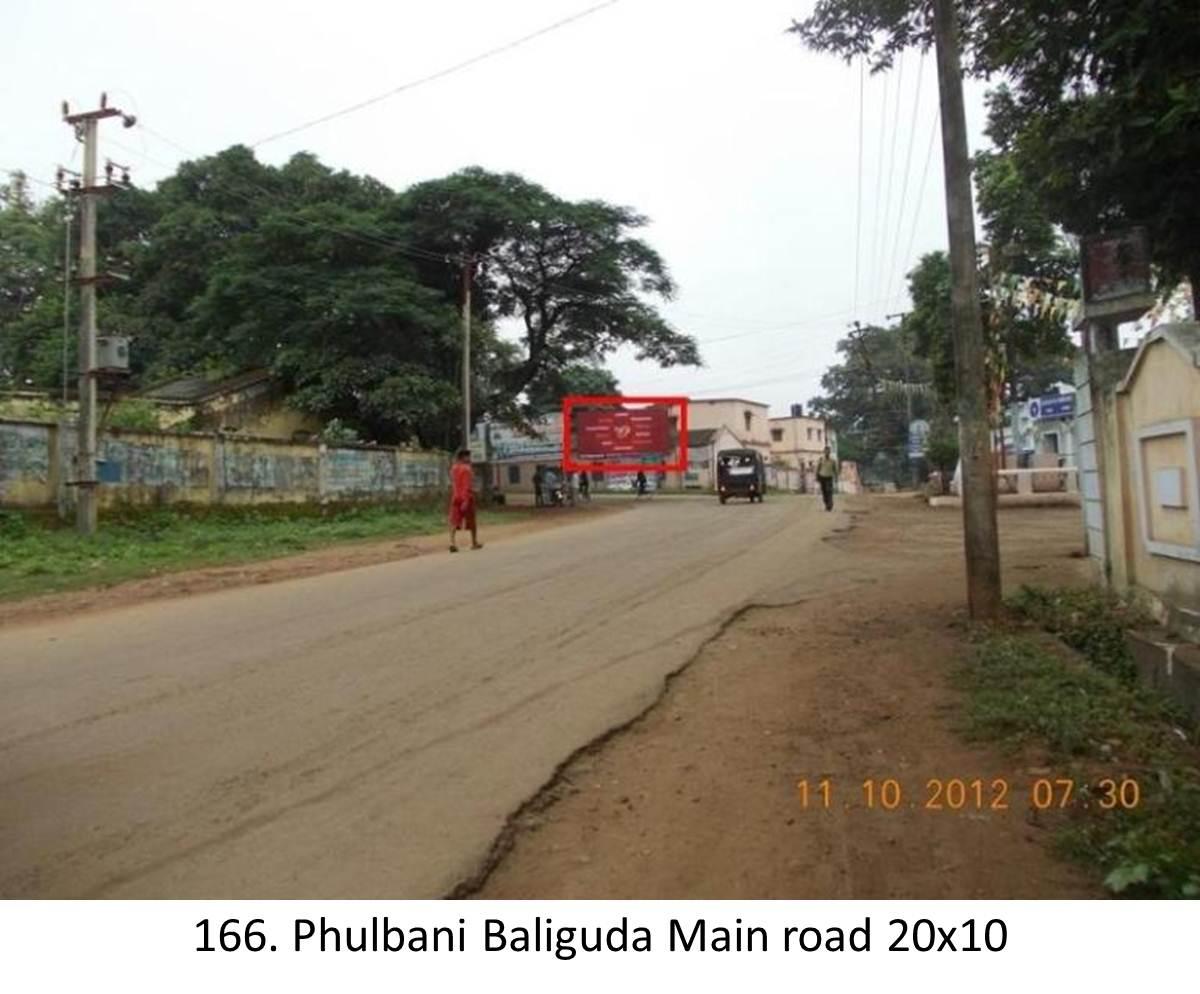 Puri Grand Road,Odisha