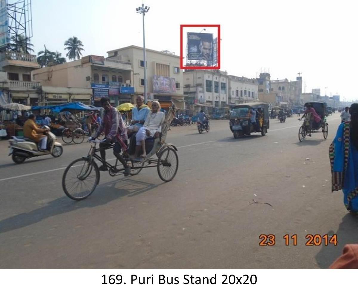 Puri Satyabadi Main Road,Odisha