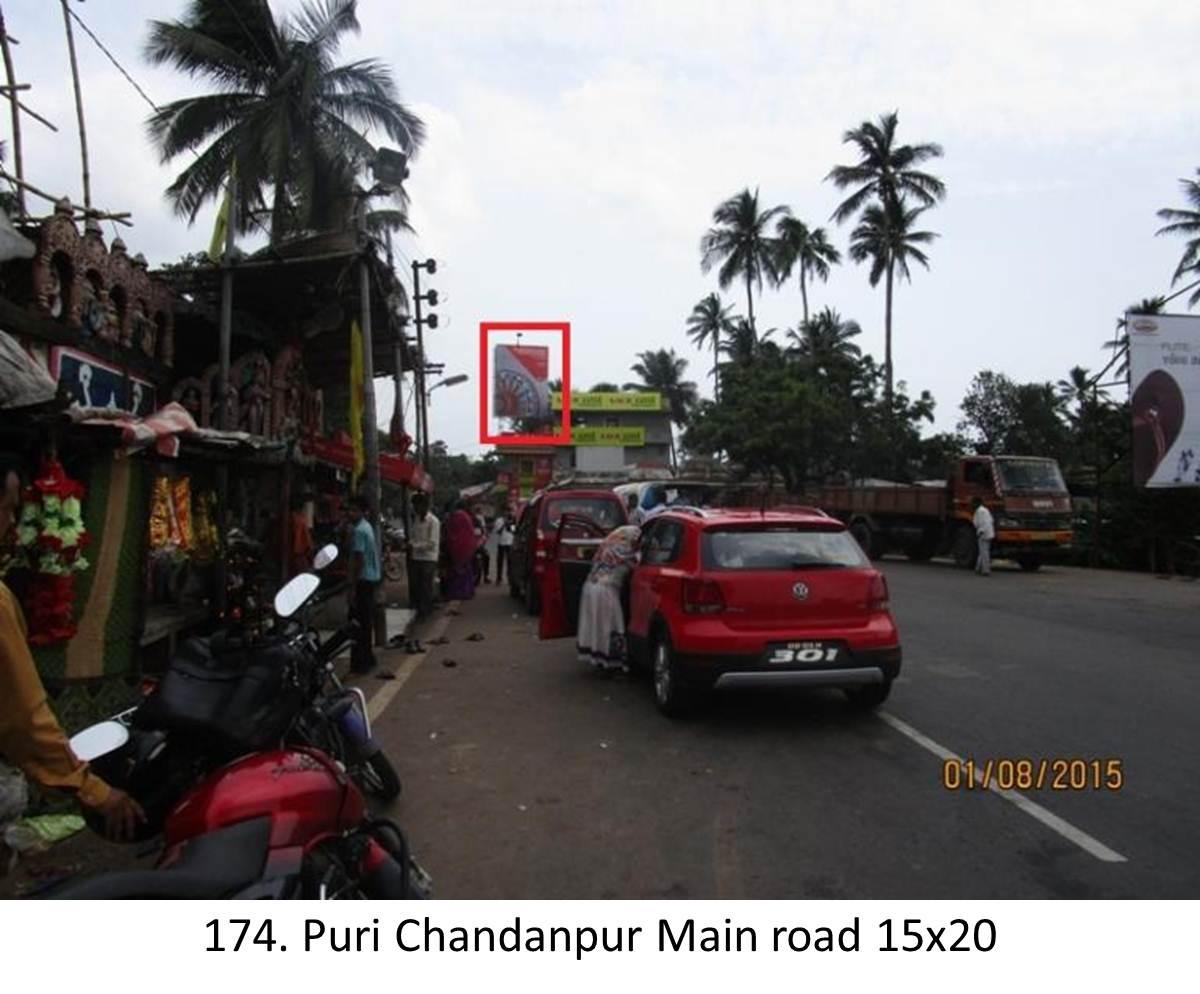 Puri Nimapada Bus Stand,District Puri,Odisha