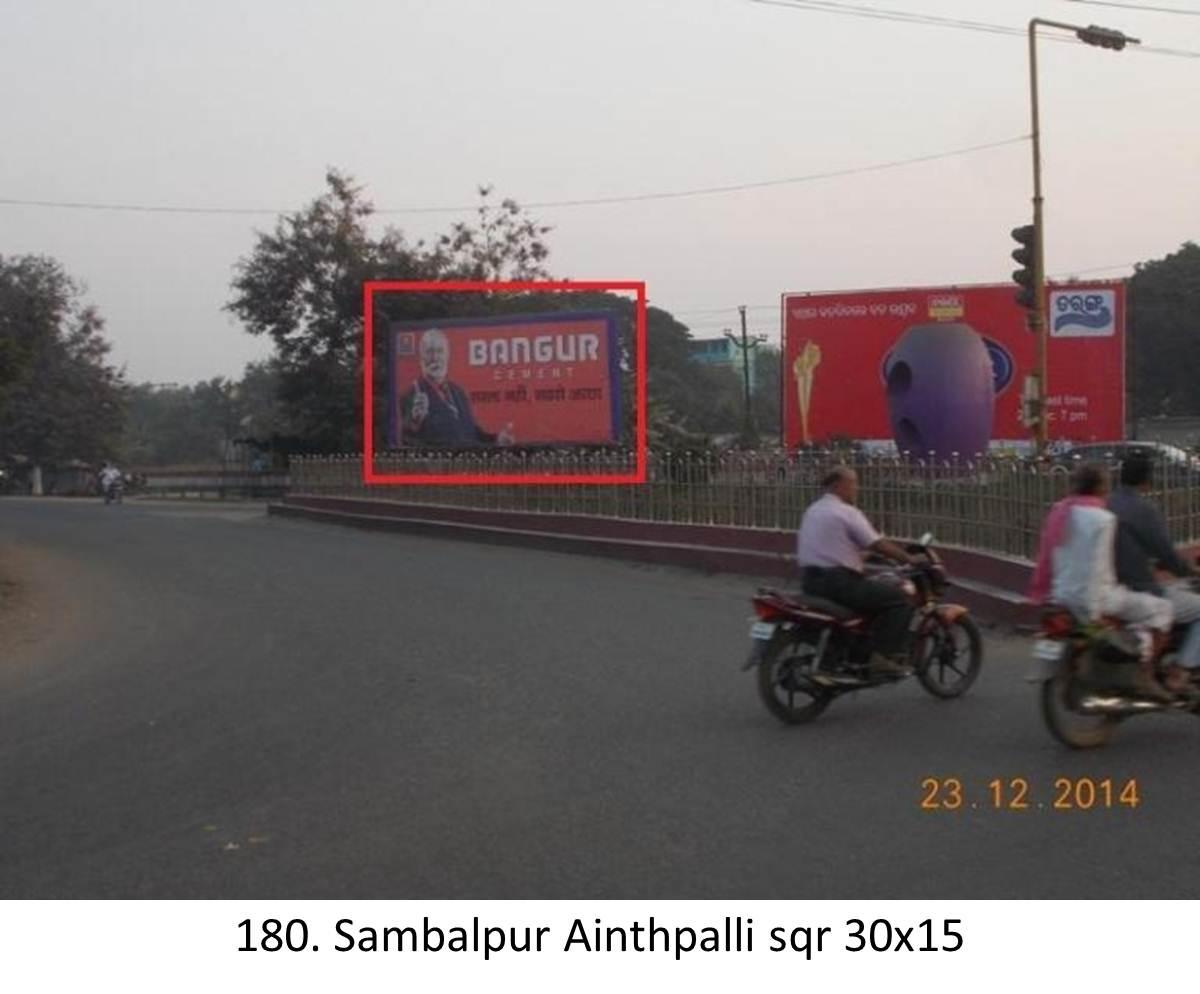 Sambalpur Dhanupalli sqr,Odisha