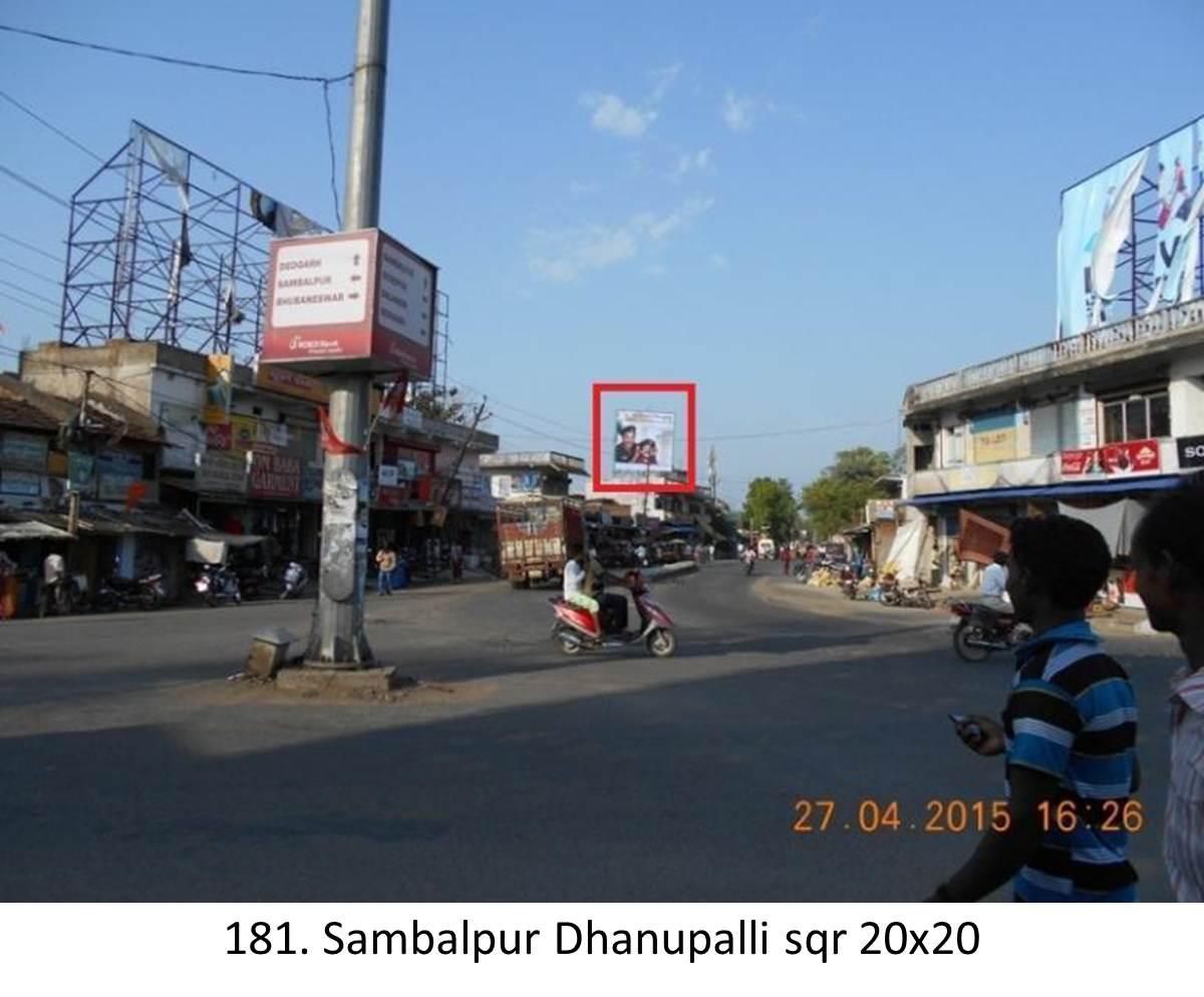 Sambalpur Fatak fly over,Odisha